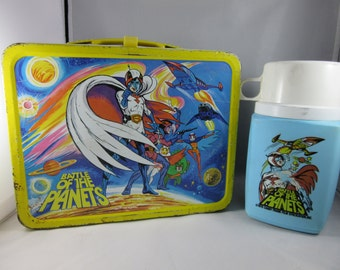 battle of the planets lunch box - photo #16