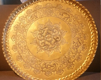 Antique persian 19 century brass wall hanging tray