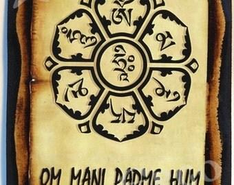 Om Mani Padme Hum Etsy