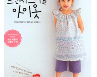 Cute Little Girl clothes - Craft Book