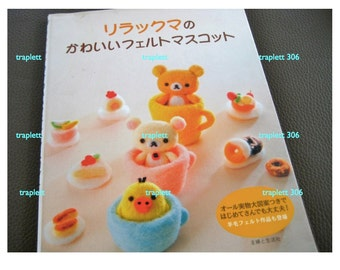 Japanese Craft Pattern Book Kawaii Felted  and Felt Animals