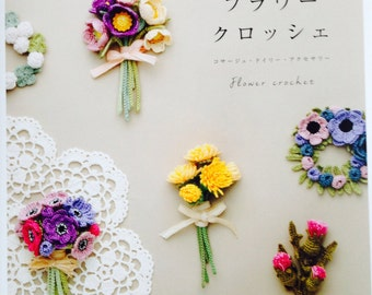 Yukiko Kuro Flower Crochet - Japanese Craft Pattern Book MM