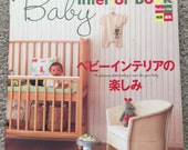 Japanese craft book Baby Interior Book NEW PRICE