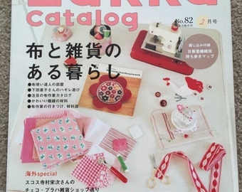 Japanese Zakka Catalog NEW PRICE