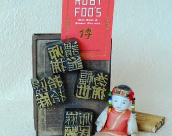 Chinese Print Block Magnets Set 1
