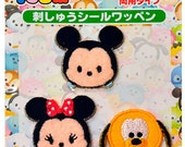 Disney Tsum tsum  iron-on Patches applique Mickey Mouse Minnie Mouse Pluto