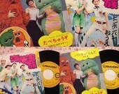 Vintage Japan Anime Hirake Ponkikki Record Set of 2 with Sleeves 45 RPM