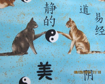 CAT FABRIC Luana Rubin Oriental Traditions for Robert Kaufman Very Rare 1 Yard - #C25