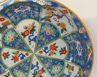 Daher Metal Bowl Decorated Ware Blue English Tin Designer Plate Gold Metallic Trim Mid Century Floral Oriental Orange Flowers Collectible