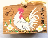 Japanese Shrine Temple  Wood Plaque EMA Mishima Shrine Year of Rooster Excellent Luck E8-32