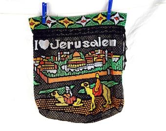 Vintage Beaded Jerusalem Kitschy Bag