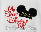 My First Disney Trip Shirt, Personalized