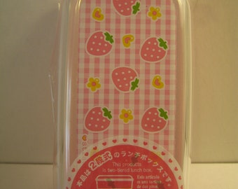 super kawaii bento box lunch, storage,Japanese lunch box, so very cute strawberry candy pink 2 tier