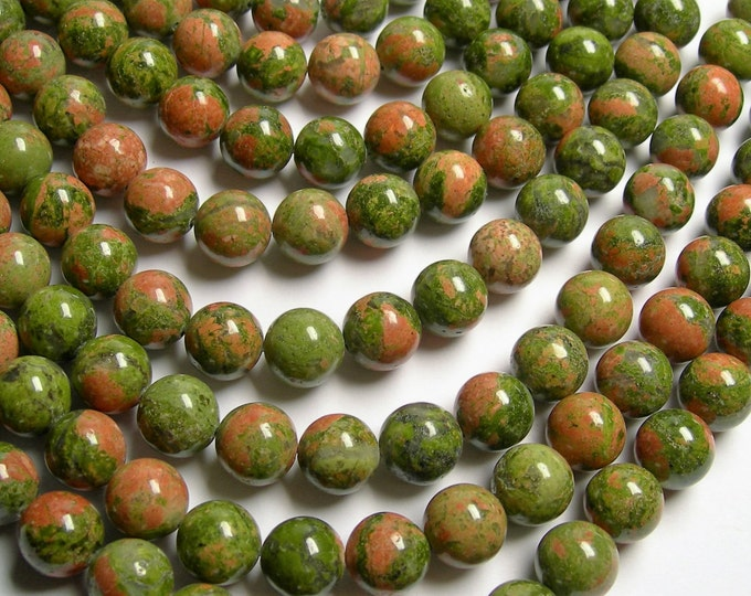 Unakite - 12 mm round beads -1 full strand - 33 beads - A quality - RFG923