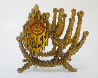 Modernist Brass Brutalist Letter Holder Menorah Jerusalem Chanukah  Israel Jewish Judaica