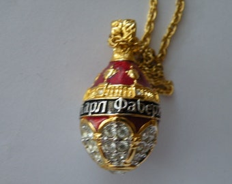 Joan Rivers Carl Faberge  Карл Фаберже enamel rhinestone egg pendant. Russian collection.