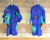 80s Purple Abstract Long Sweater Cardigan Coat Acrylic Knit Sz Medium