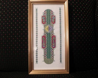 Framed Miniature Celtic Newton Column Cross-Stitched Picture
