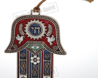 Red Hamsa hand Wall Hanging decor Lucky CHAI Judaica Kabbalah evil eye #MT_WH_10cm_hamsa_silver_chai-Red
