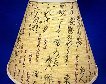 Oriental Asian Writing Lamp Shade