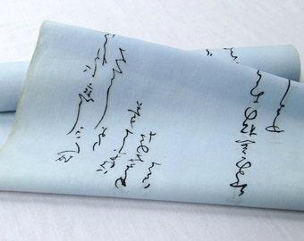 Japanese Cotton. Kanji Calligraphy Song Lyrics (Ref: 96)