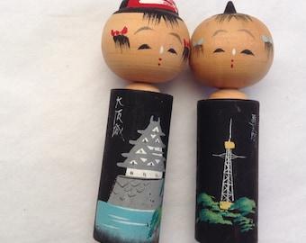 Pair Wood Kokeshi Dolls. Vintage Bobble Heads, Bobblehead, Japan.  Vintage Modernist. Mod, Mid century.