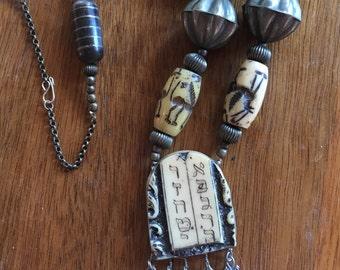 Vintage ethnic middle eastern tribal carved bone wood brass beaded necklace