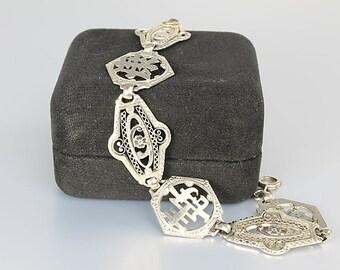 Sterling Art Deco Bracelet. Chinese symbol Filigree Link Panel Bracelet. 6.5 inch Antique jewelry