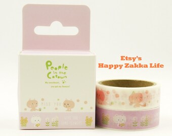 People in the Catown 02 - Japanese Washi Masking Tape - 5.5 Yards - 2 rolls