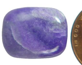Genuine African Sugilite  Rectangle Cabochon 8.8 ct Lapidary Gemstone 0044P