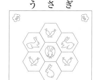 Sashiko Sampler Cloth Kit Rabbits Design Hana Fukin - Traditional Japanese Craft