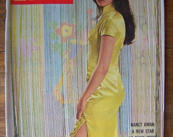 Vintage Life Magazine October 24, 1960 Nancy Kwan.Japan.Tony Curtis.Kirk Douglas.Jean Simmons.Oreo Ad.Spartacus Movie.S & H Green Stamps Ad.