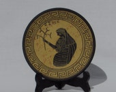 Greek Plate of an Ancient Hieroglyph from 560 B C - Etched Man in Long Robe with Greek Letters and Greek Key Trim