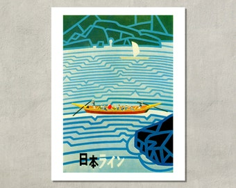Boat On Water - Asian Art Print - 8.5x11 Poster Print - also available in 11x14 and 13x19 - see listing details