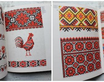 Big vintage book of Ukrainian folk embroidery patterns, embroidery design, diy boho chic cross stitch