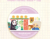 1 Roll Limited Edition Japanese Anime Washi Tape: Spirited Away Zeniba