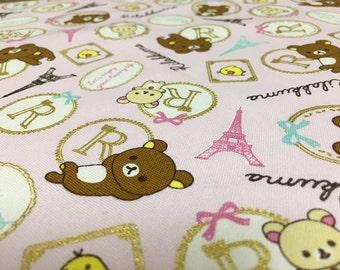 Japanese Fabric Riladduma Frame Pink FQ