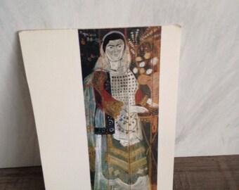 Greek art postcard