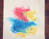 Rock Chalk Jayhawk Print, hand lettering, watercolor, red blue yellow