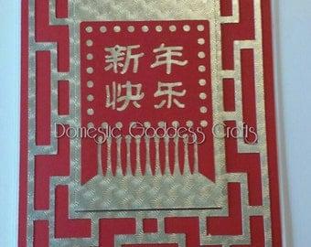 Chinese New Year Card.Happy New Year.Handmade Chinese New Year Card.