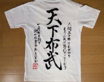 "Hand brushed T-shirts title ""tenkahubu"" Nobunaga Oda samurai Tshirts size M,L,XL"