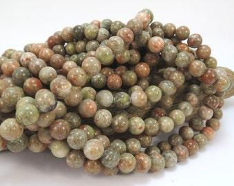 Autumn Jasper Beads, Natural Multi-Colored Jasper 8mm Round Beads, 16 inch Strand, 8mm Green Beads, Beading Supplies, Item 956pm