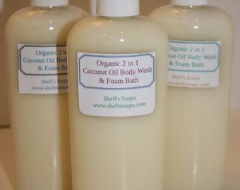 Organic Coconut Oil 2 in 1 Body Wash and Foam Bath
