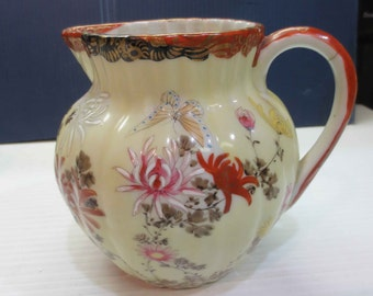 Very Detailed Hand Painted Small Pitcher