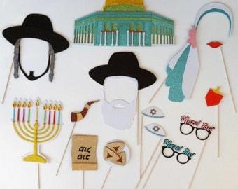 Jewish Photo Booth Props  Mazal Tov  Chai life  Menorah Beard Hat Torah Yarmulke small Dreidel