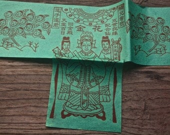 Vintage Chinese Joss Paper For Funeral, Halloween, Scary, Weird, Bizarre