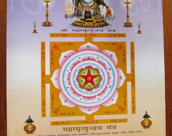 Shiva Yantra - Large Indian Tantra poster
