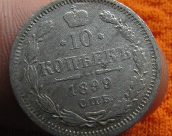 10 Kopeck 1899 • Old Russian Coin • Silver Coin