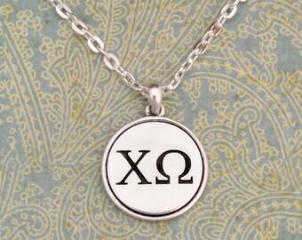 Chi Omega Necklace