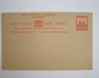 Rare Israel PALESTINE Postcard - New Never Been Used !!!!